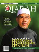 Qiadah17