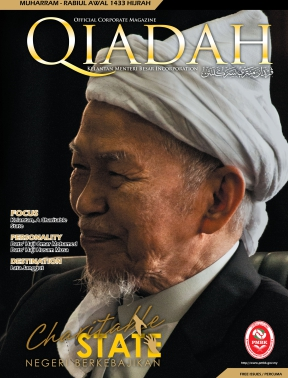 Qiadah 10