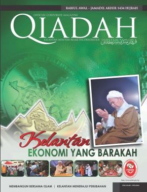 Qiadah 12